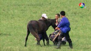 สารคดี The Yellow River China ฮวงโห สายน้ำแห่งชีวิต ตอน 9