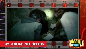 As Above so below | Review