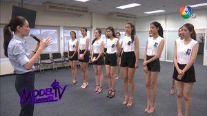 ผู้เข้าประกวด Thai Supermodel - Smart Boy 2019 เข้าคลาสอบรม เตรียมความพร้อมก่อนรอบตัดสิน