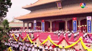สารคดี The Yellow River China ฮวงโห สายน้ำแห่งชีวิต ตอน 19