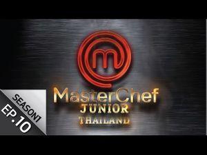 MasterChef Junior Thailand มาสเตอร์เชฟ จูเนียร์ ประเทศไทย 21 ต.ค.61
