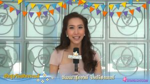 โบ ธัญญะสุภางค์ สงกรานต์นี้เข้าวัดก่อกองทรายสืบสานประเพณีไทย