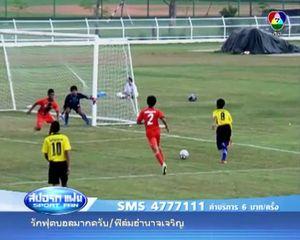 บรรยากาศฟุตบอลแชมป์กีฬา 7 สี รอบคัดเลือก รอบที่สอง