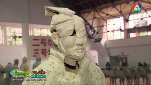 สารคดี The Yellow River China ฮวงโห สายน้ำแห่งชีวิต ตอน 15
