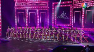 Thai Supermodel Contest 2019 รอบตัดสิน 2/4