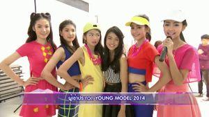 ผู้เข้าประกวด Young Model 2014 ถ่ายทำคลิปวีดีโอแนะนำ Young Model ทั้ง 24 คน
