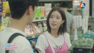 EP 8 (1/6) My ID is Gangnam Beauty กังนัมบิวตี้ รักนี้ไม่มี