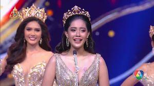 บรรยากาศงานประกวด Miss Grand Thailand 2019 รอบตัดสิน 13 ก.ค.62 5/7