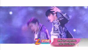 Z-ZONE โซนซ่าวัยมัน 25 พ.ค.62