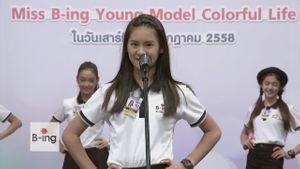 ผู้เข้าประกวด Young Model 2015 เดินแบบคัดเลือก Miss B-ing