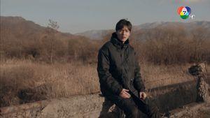 สารคดี DMZ, The Wild ตะลุยป่ากับลีมินโฮ ตอน 2