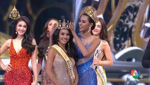 บรรยากาศงานประกวด Miss Grand Thailand 2019 รอบตัดสิน 13 ก.ค.62 7/7
