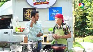 เชฟทัวร์ ครัวติดดิน Street Chefs ตอนก๋วยเตี๋ยวหมู ซอย 12 กม.7 ชลบุรี 3/3