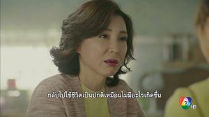 EP.11 (5/6) สาวน้อยจอมพลัง โด บงซุนย้อนหลัง 30 ก.ย.60