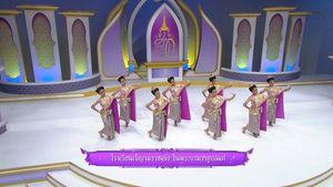 ถวายพระพรวันเฉลิมพระชนมพรรษา 3 มิถุนายน 2562 โดย โรงเรียนเบญจมราชาลัย ในพระบรมราชูปถัมภ์