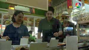 เชฟทัวร์ ครัวติดดิน Street Chefs ตอนร้านเชียงใหม่เน้อ โชคชัย 4 1/3