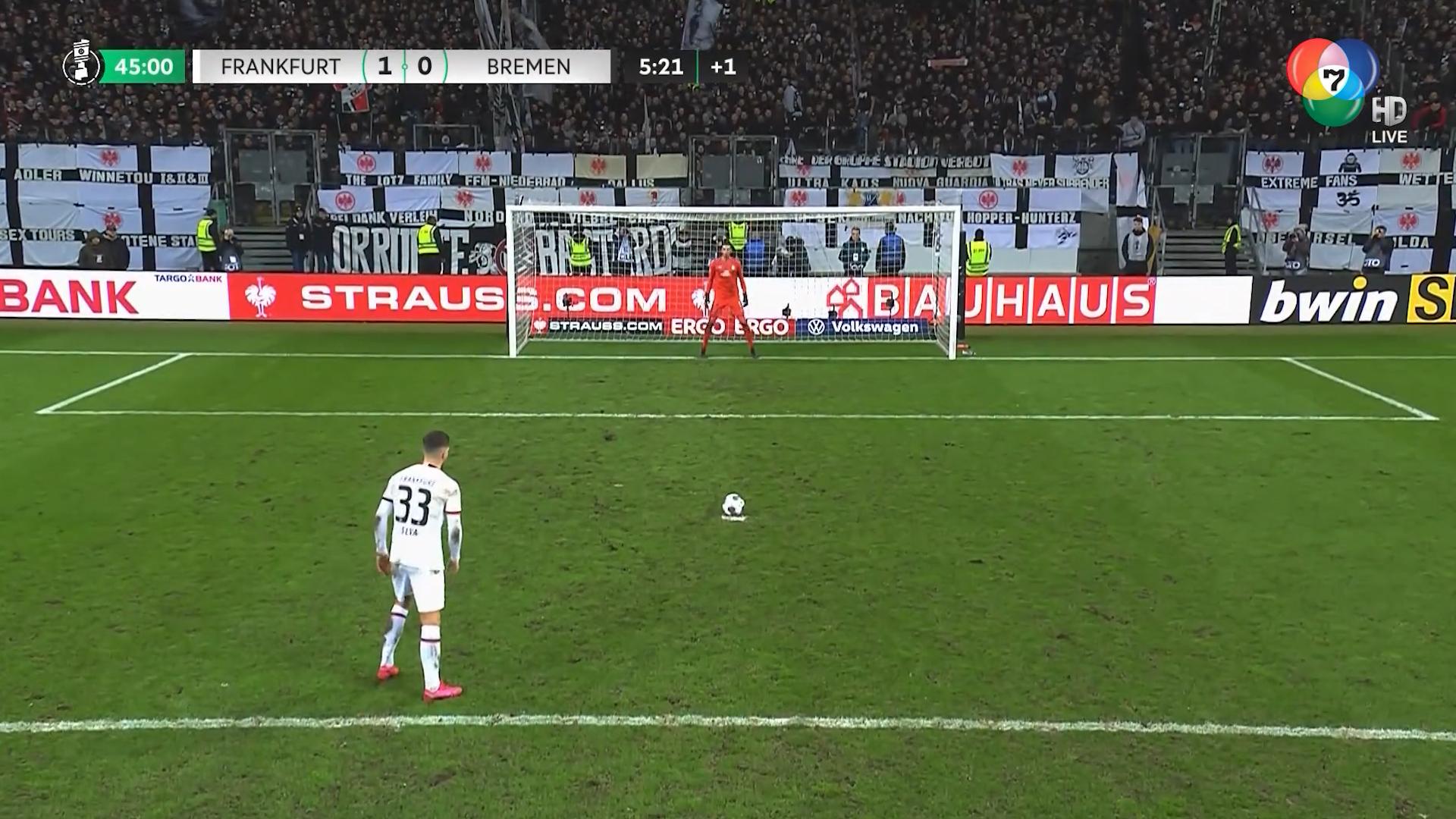 ไฮไลต์ฟุตบอลเดเอฟเบ ไอน์ทรัค แฟรงค์เฟิร์ต 2-0 แวร์เดอร์ เบรเมน